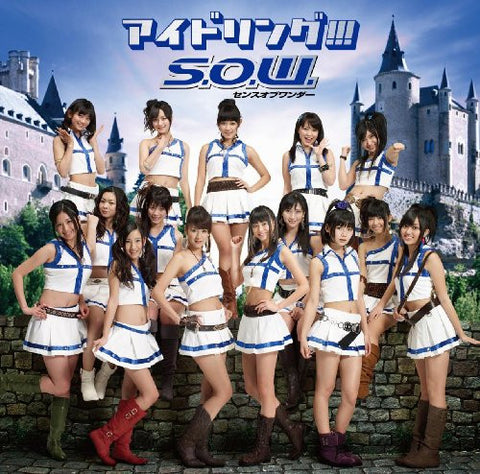 Image for S.O.W. Sense of Wonder / Idoling!!!