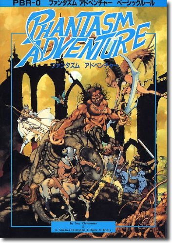 Image 1 for Phantasm Adventure (Phantasm Adventure Basic Rules) Game Book / Rpg