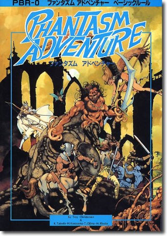Image for Phantasm Adventure (Phantasm Adventure Basic Rules) Game Book / Rpg