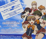 "Thumbnail 2 for Edelweiss Drama CD ""EIDENJIMA POLLEN WAR"""