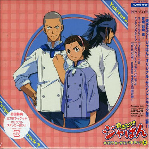 Image for Yakitate!! JAPAN Original Soundtrack 2