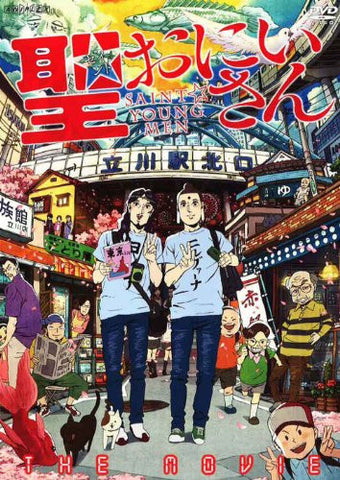 Image for Saint Young Men / Saint Oniisan