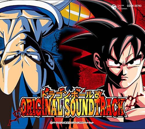 Image for Dragon Ball Kai Original Soundtrack [Limited Edition]