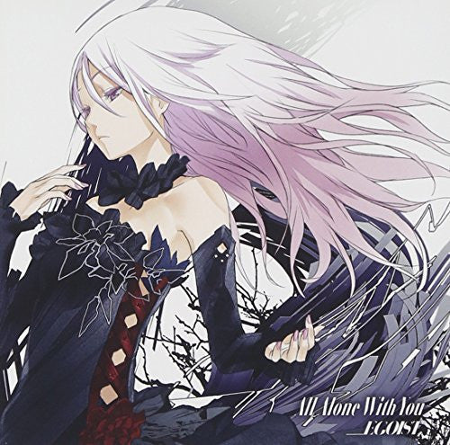 Image 1 for All Alone With You / EGOIST