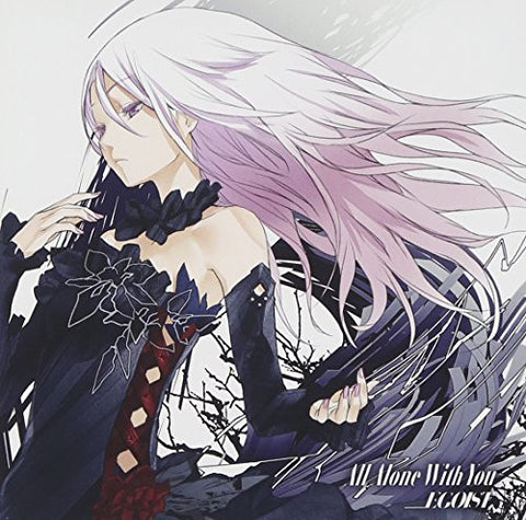 Image for All Alone With You / EGOIST