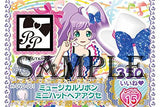 Thumbnail 2 for Pripara Stage.3