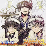 "Thumbnail 1 for Drama CD ""Arcana Famiglia"" assortito 2"