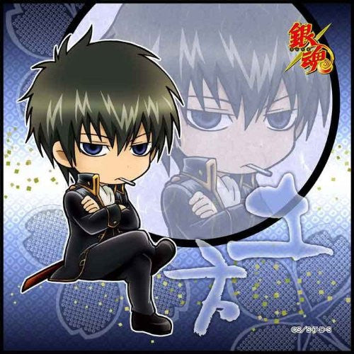 Image 1 for Gintama - Hijikata Toushirou - Towel - Mini Towel - Ver.5 (Broccoli)