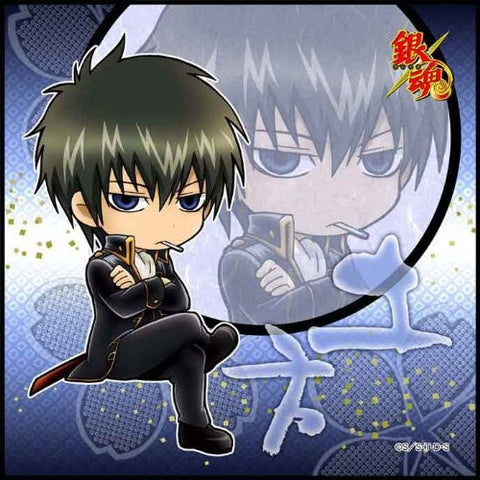 Image for Gintama - Hijikata Toushirou - Towel - Mini Towel - Ver.5 (Broccoli)