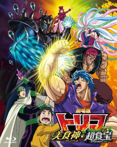 Image for Toriko Bishokushin No Special Menu