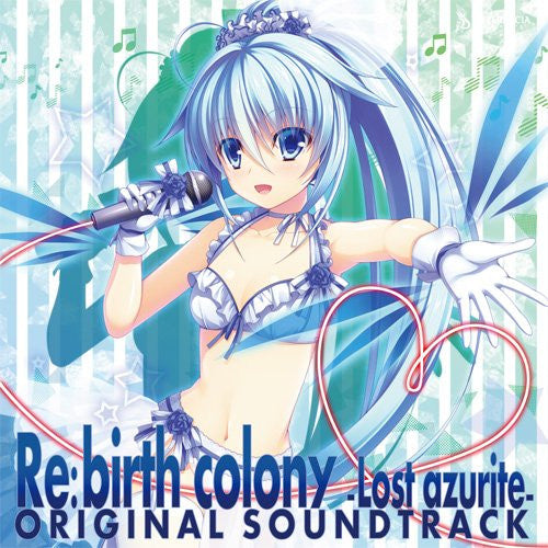 Image 1 for Re:birth colony -Lost azurite- ORIGINAL SOUND TRACK
