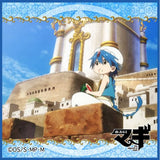 Thumbnail 3 for Magi - Labyrinth of Magic - Aladdin - Multi-Cloth Set - Mini Towel (Broccoli)