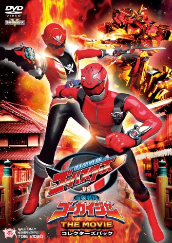 Image 1 for Tokumei Sentai Go-busters vs. Gokaiger The Movie Collector's Pack