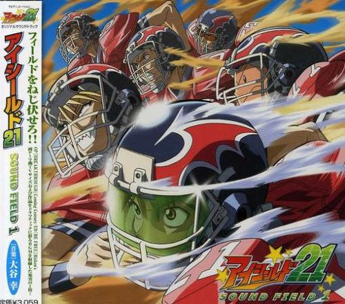 Image 1 for Eyeshield 21 Sound Field 1