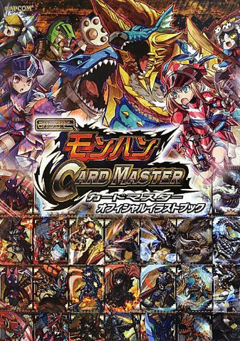 Image for Monster Hunter   Card Master Illustration Art Book