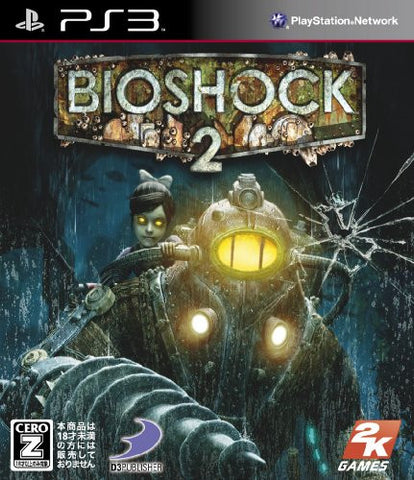 Image for Bioshock 2