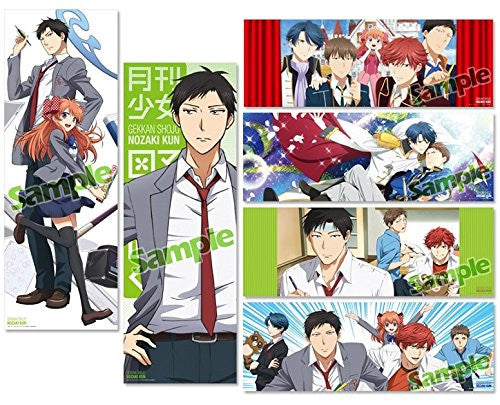 Image 1 for Gekkan Shoujo Nozaki-kun - Hori Masayuki - Kashima Yuu - Gekkan Shoujo Nozaki-kun - Pos x Pos Collection - Pos x Pos Collection - Stick Poster (Media Factory)