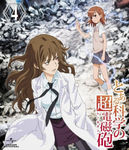 Image 1 for To Aru Kagaku No Railgun Vol.4 [Limited Edition]