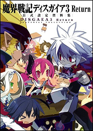 Image 1 for Disgaea 3 Return Material Collection Art Book