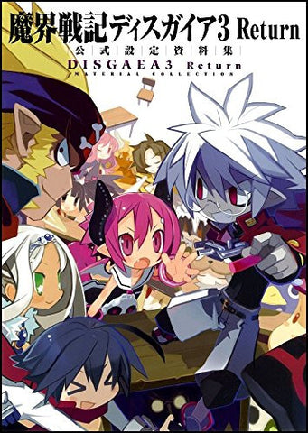 Image for Disgaea 3 Return Material Collection Art Book