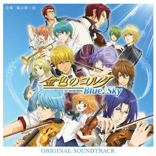 Image 1 for La corda d'oro Blue♪Sky Original Soundtrack
