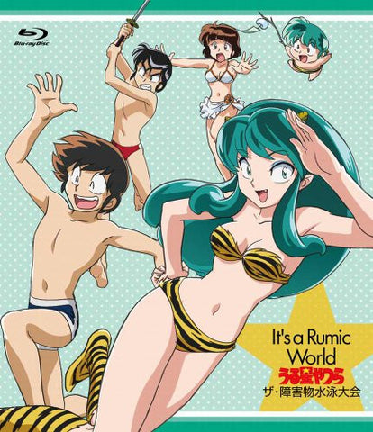 Image for It's A Rumic World Urusei Yatsura - The Shogaibutsu Suiei Taikai