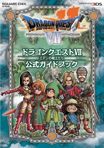 Image for Dragon Quest Vii: Eden No Senshi Tachi Official Guide Book