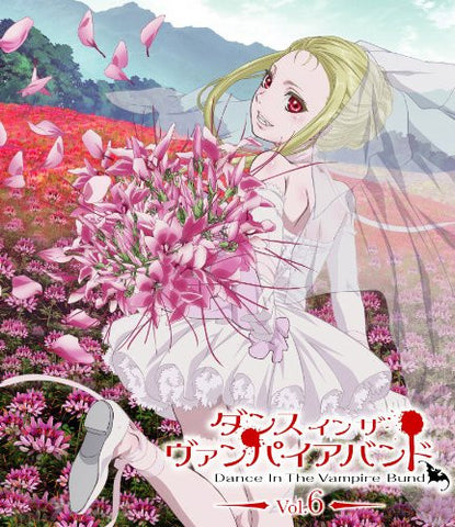 Image for Dance In The Vampire Bund Vol.6