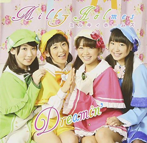 Image for Dreamin' / Milky Holmes [Limited Edition]