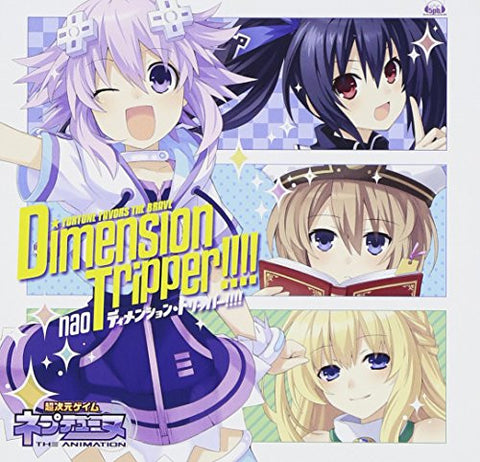 Image for Dimension tripper!!!! / nao [Neptune Collaboration Edition]