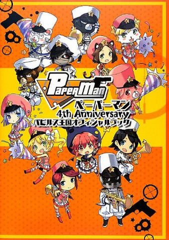 Image for Paper Man 4th Anniversary Papyrus Kingdom Official Book W/Extra / Online Game