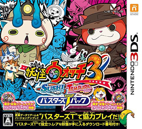 Image for Youkai Watch 3 Sushi/Tempura Busters T Pack