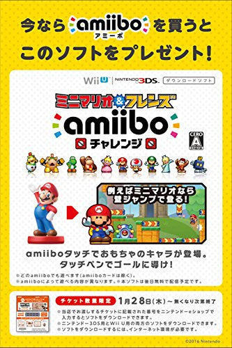 Image 2 for Dairantou Smash Bros. for Wii U - Gekkouga - Amiibo - Amiibo Dairantou Smash Bros. Series (Nintendo)