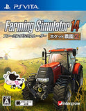Thumbnail 1 for Farming Simulator 14 Pocket Nouen 2