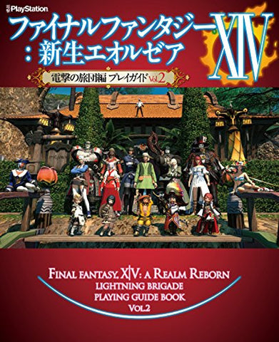 Image for Final Fantasy Xiv: A Realm Reborn Lightning Brigade Playing Guide Book Vol. 2