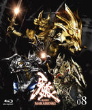 Thumbnail 1 for Garo Makaisenki Vol.8