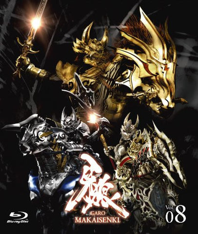 Image for Garo Makaisenki Vol.8