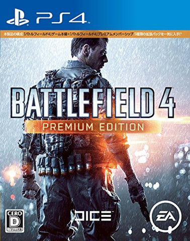 Image for Battlefield 4 [Premium Edition]