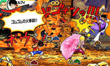 Thumbnail 4 for One Piece: Super Grand Battle! X