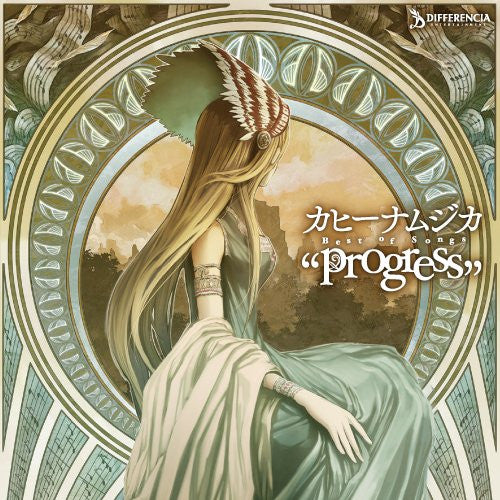 "Image 2 for Kahiena Musica Best of Songs ""progress"""