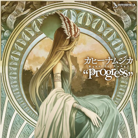 "Image for Kahiena Musica Best of Songs ""progress"""