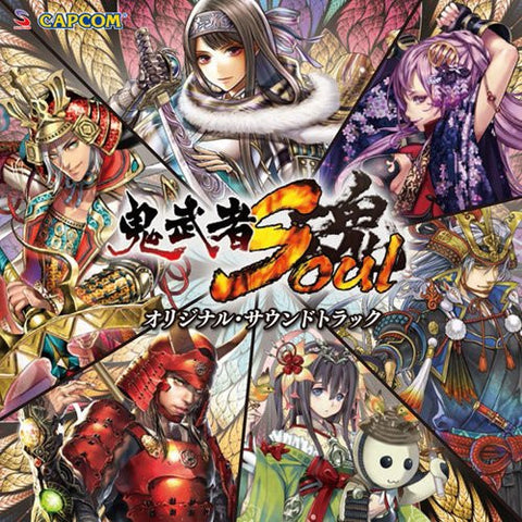 Image for Onimusha Soul Original Soundtrack