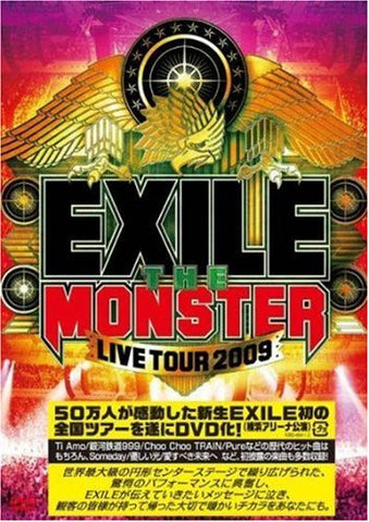 "Image for EXILE LIVE TOUR 2009 ""THE MONSTER"""