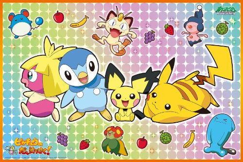 Image 2 for Pocket Monsters Diamond & Pearl Pikachu No Kirakira Daisosaku