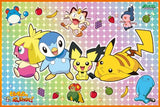 Thumbnail 2 for Pocket Monsters Diamond & Pearl Pikachu No Kirakira Daisosaku