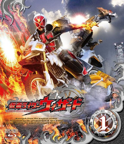 Image for Kamen Rider Wizard Vol.1