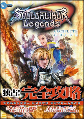 Image for Soul Calibur Legends Complete Guide