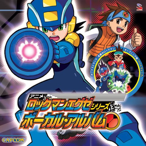"Image for Anime ""Rockman.EXE"" Series Vocal Album"