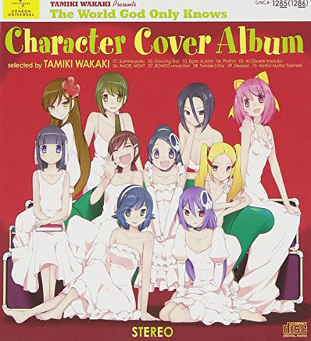 Image for The World God Only Knows Character Cover Album