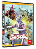 Thumbnail 1 for Ultraman Ace Vol.7